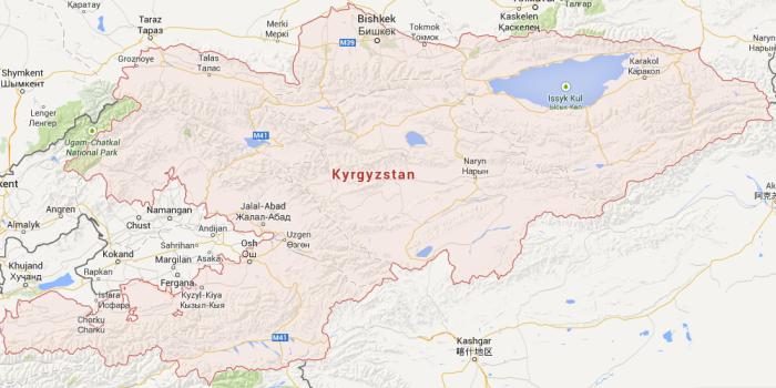 Kyrgyzstan Political